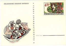 Czechoslovakia 1975 Pathologic Physiology International Congress - Postal Stationery