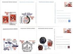 Czechoslovakia 1988 World Stamp Exhibition PRAGA - Set Of 8 - Ansichtskarten