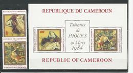 CAMEROUN  Scott C307-C308, C308a  Yvert PA321-PA322, BF21 (2+bloc) ** Cote 13,50  $ 1984 - Cameroun (1960-...)