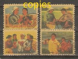 Chine Rép. Pop. 1969.10.1 -  Young Intelligentsia Working At Farm -  Petit Lot De 4 FAUX/COPIES/FORGERIES - 17 - 1949 - ... République Populaire