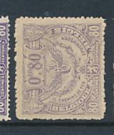 BELGIUM RAILWAY SPOORWEG CF 1920 ISSUE COB TR111 LH - 1915-1921