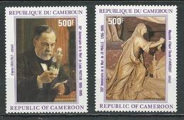 CAMEROUN  Scott C237-C238  Yvert PA344-PA345 (2) ** Cote 12  $ 1985 - Cameroun (1960-...)