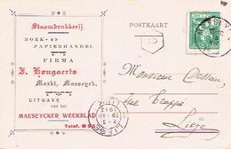 PK Publicitaire MAASEIK 1913 - J. HOUGAERTS - Stoomdrukkerij - Uitgave Van Het MAESEYCKER WEEKBLAD - Maaseik
