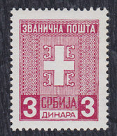 Germany Occupation Of Serbia 1943 Official Stamp - Red Cross, MNH (**) Michel 1 - Besetzungen 1938-45