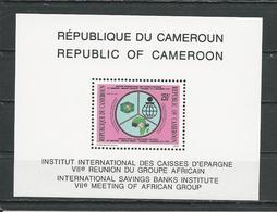 CAMEROUN  Scott 870a  Yvert BF31 (bloc) ** Cote 3  $ 1991 - Cameroun (1960-...)