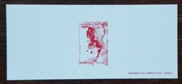GRAVURE - YT N°3865 - Année Lunaire Chinoise Du Chien - 2006 - Documents Of Postal Services