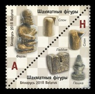 Belarus 2018 Mih. 1278/79 Archaeology. Chess Pieces Of The 11th-14th Centuries MNH ** - Belarus