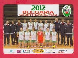 K1855 / 2012 Volleyball Volley-Ball Voleibol  BULGARIA WOMEN'S NATIONAL TEAM, Calendar Calendrier Kalender , - Calendarios