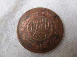 Yemen: 1/40 De Riyal (buqsha) 1373 - Yemen