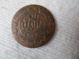 Yemen/ Imamat Mutawakkilite: 1/80 De Riyal (1/2 Buqsha) 1373 AH - Yemen
