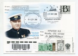 "2010 RUSSIA POSTCARD ""B"" ARCTIC EXPLORER KONSTANTIN BADIGIN SPP ICEBREAKER ""KRASIN"" - Polar Explorers & Famous People"