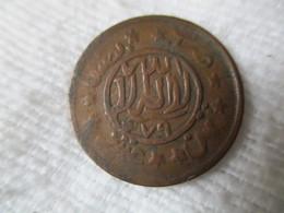Yemen/ Imamat Mutawakkilite: 1/80 De Riyal (1/2 Buqsha) 1379 AH (error Date) - Yémen