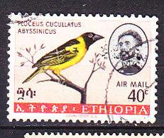 A1104 - ETHIOPIE ETHIOPIA AERIENNE Yv N°97 OISEAUX - Ethiopie