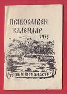 K1861 / 1973 - Troyan Monastery , Calendar Calendrier Kalender , Bulgaria - Calendars
