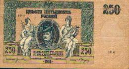 RUSSIE DU SUD – 250 Roubles – Type 1908 - Russie