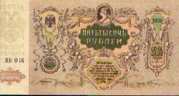 RUSSIE DU SUD – 5000 Roubles – Type 1919 - Russie