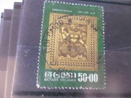 SRI LANKA YVERT  N°512 - Sri Lanka (Ceilán) (1948-...)
