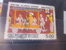 SRI LANKA YVERT  N°603 - Sri Lanka (Ceilán) (1948-...)