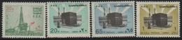 Saudi Arabi (K.S.A.) 1982 Ordinary Set-Série Courante (Oil/Holy Ka'ba-Pétrole/Sainte Ka'ba) ** - Saudi Arabia