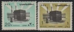 Saudi Arabia (K.S.A.) 1983 Ordinary Set-Série Courante (Holy Ka'ba-La Sainte Ka'ba) ** - Saudi Arabia