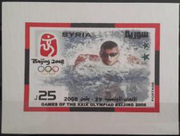 Syria 2008 MNH Souvenir Sheet M/S Block - Beijing Olympic Games - China - Sports - Syria