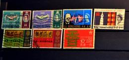 Hko77 China Hong Kong - Hong Kong (...-1997)