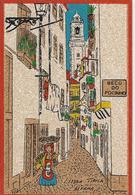 Cp En Liège, Lisbonne Portugal, Vieille Ville, Lisboa - Cartes Postales