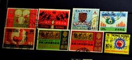 Hk083 China Hong Kong - Hong Kong (...-1997)
