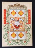 China 2011; Animals & Fauna; Mammals; Chinese Year Of The Rabbit; MNH, Neuf**, Postfrisch; - Unused Stamps