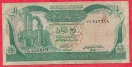 Libye 1/4 Dinar  1981 (sign 1 ) Dans L 'état (18) - Libye