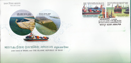 INDIA 2018  FDC Joint Issue With IRAN  Set 2v First Day Cover Jabalpur Cancellation - FDC