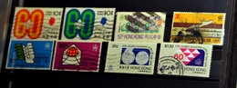 Hk095 China Hong Kong - Hong Kong (...-1997)