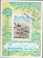 Manama 1971 Bf. 106B Birds Uccelli Wild Life Conservation Desert Wheatear Imperf. CTO - Sparrows