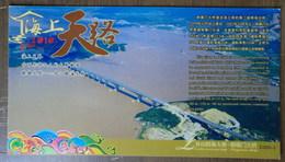 Sea Crossing Xiangjiaomen Bridge,CN 10 Zhoushan Island-mainland Connecting Project Pre-stamped Card,specimen Overprint - Puentes
