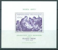 REPUBLIQUE RWANDAISE - 1973 - MNH/*** LUXE -  ADORATION DES BERGERS - COB BLOC 32 Yv BLOC 31 - Lot 18012 - Rwanda