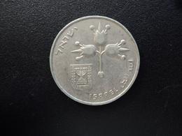 ISRAËL : 1 LIRA  5732 (1972)    KM 47.1     SUP - Israel