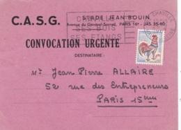 FRANCE  :   Coq 25c Sur Carte De Convocation Au Stade Jean Bouin - Marcophilie (Lettres)