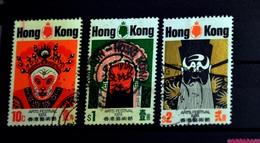 Hk113 China Hong Kong - Hong Kong (...-1997)