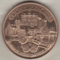 1 Euro Temporaire De Corbeil-Essonnes Avril 1998 - Essonne - Euros Of The Cities