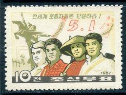 Y85 DPRK (NORTH KOREA) 1967 783 Labor Day - Corée Du Nord