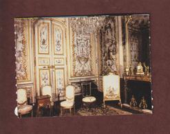 Ticket D'entrée Pour Le CHÂTEAU DE CHANTILLY Du 05 Octobre 2008 - Voir Les 2 Scannes, Info Sur L'autre Coté Du Ticket - Tickets D'entrée
