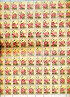 KATANGA 1F FLOWER  FULL SHEET OF 100 MNH - Katanga