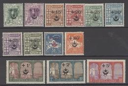 Algérie Neufs * Série Complète 1927 N°57 à 69 Y.T. - Algérie (1924-1962)