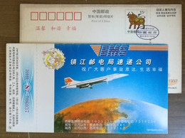 Airplane,aircraft,China 1997 Zhenjiang Post Office Express Delivery Bureau Advertising Pre-stamped Card - Airplanes