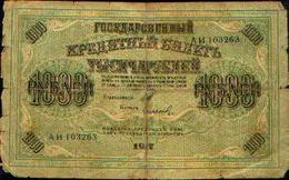RUSSIE – 1000 Roubles – Type 1917 - Russie