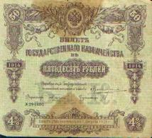 RUSSIE – 50 Roubles – Type 1914 - Russie