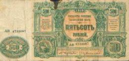 RUSSIE DU SUD – 500 Roubles – Type 1919 - Russie