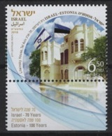 Israel (2018)  - Set -   /  Joint Issue With Estonia - Houses - Casas - Maisons - Architecture - Gemeinschaftsausgaben