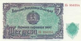 BULGARIA 5 LEV -UNC - Bulgaria