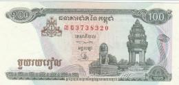 CAMBOGIA 100 RIELS (5) -UNC - Cambogia